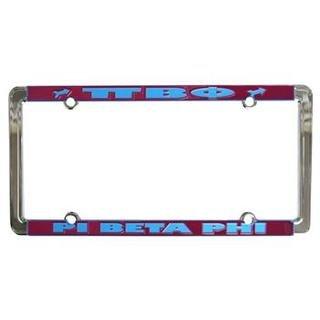 Pi Beta Phi New Design License Plate Frame