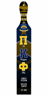 Pi Kappa Phi Custom Full Color Paddle