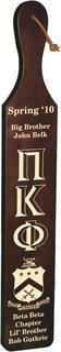 Pi Kappa Phi Deluxe Paddle
