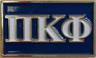Pi Kappa Phi Lapel Pin