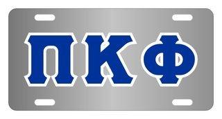 Pi Kappa Phi Lettered License Cover