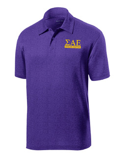 Sigma Alpha Epsilon- $25 World Famous Greek Contender Polo