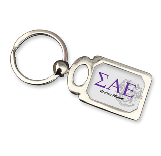Sigma Alpha Epsilon Chrome Crest Key Chain
