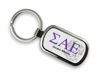 Sigma Alpha Epsilon Chrome Crest - Shield Key Chain