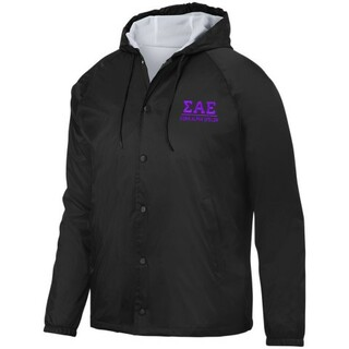 Sigma Alpha Epsilon Hooded Coach's Jacket