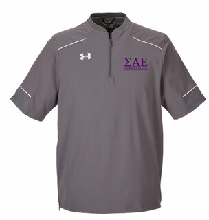 Sigma Alpha Epsilon Under Armour�  Men's Ultimate Short Sleeve Fraternity Windshirt