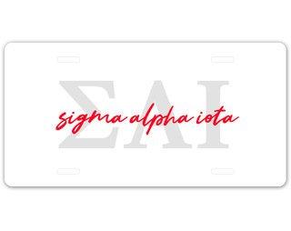 Sigma Alpha Iota Letter Script License Plate
