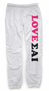 Sigma Alpha Iota Love Sweatpants