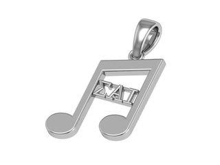 Sigma Alpha Iota Music Note Silver Lavalier