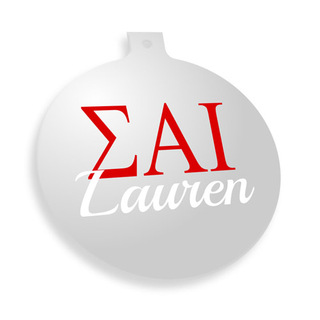 Sigma Alpha Iota Personalized Christmas Ornaments