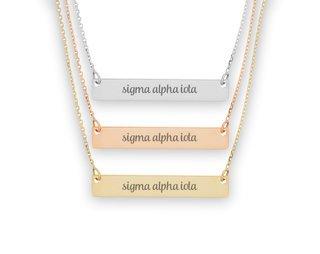 Sigma Alpha Iota Script Bar Necklace