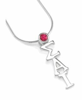 Sigma Alpha Iota Sterling Silver Lavaliere Pendant with Swarovski� Red Crystal