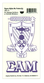 Sigma Alpha Mu Crest Decal