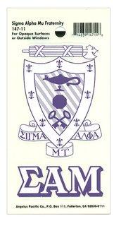 Sigma Alpha Mu Crest - Shield Decal