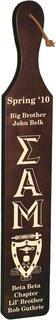 Sigma Alpha Mu Deluxe Paddle