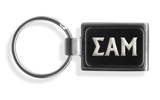 Sigma Alpha Mu Engraved Chrome Keychains