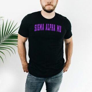 Sigma Alpha Mu letterman tee
