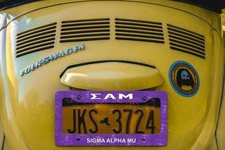 Sigma Alpha Mu License Plate Frame