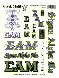 Sigma Alpha Mu Multi Greek Decal Sticker Sheet