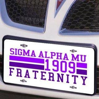 Sigma Alpha Mu Year License Plate Cover