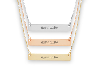 Sigma Alpha Script Bar Necklace