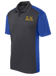 Sigma Chi- $30 World Famous Greek Colorblock Wicking Polo