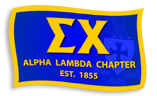 Sigma Chi 3 x 5 Custom Flag