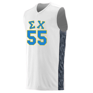 Sigma Chi Fast Break Game Basketball Jersey