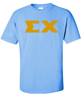 Sigma Chi Letter Sewn Lettered Shirts