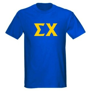 Sigma Chi letter Tees