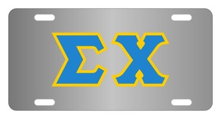 Sigma Chi Lettered License Cover