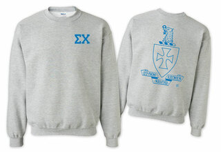 Sigma Chi World Famous Crest - Shield Crewneck Sweatshirt- $25!