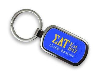 Sigma Delta Tau Chrome Crest - Shield Key Chain