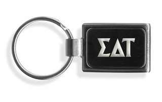 Sigma Delta Tau Engraved Chrome Keychains