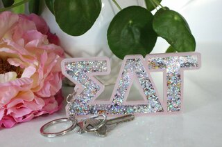 Sigma Delta Tau Glitter Keychain