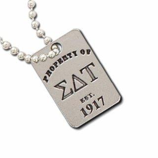 Sigma Delta Tau Property Of Tag