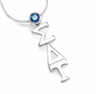 Sigma Delta Tau Sterling Silver pendant with Blue Crystal