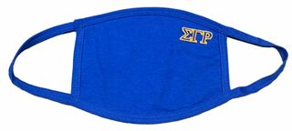 Sigma Gamma Rho Applique Face Masks