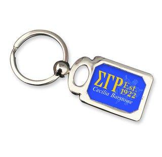 Sigma Gamma Rho Chrome Crest Key Chain