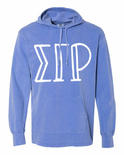 Sigma Gamma Rho Comfort Colors - Terry Scuba Neck Greek Hooded Pullover