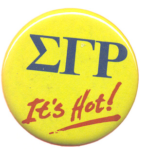 Sigma Gamma Rho It's Hot Button