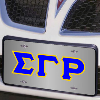 Sigma Gamma Rho Lettered License Cover