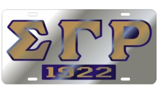 Sigma Gamma Rho License Plate - Silver, Founded