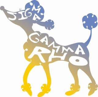 Sigma Gamma Rho Mascot Hand Drawn Sticker