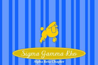 Sigma Gamma Rho Mascot Tablecloth