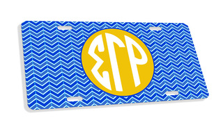 Sigma Gamma Rho Monogram License Plate