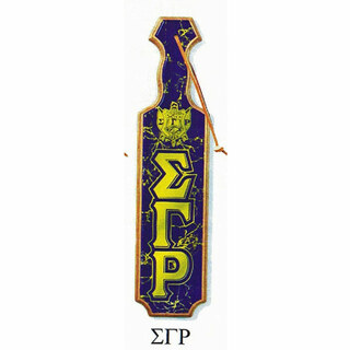 Sigma Gamma Rho Paddle - Domed