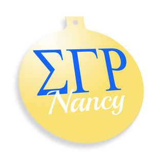 Sigma Gamma Rho Personalized Christmas Ornaments