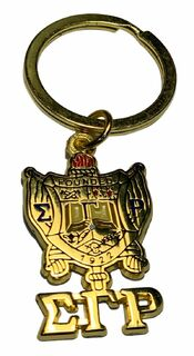 Sigma Gamma Rho Shield Key Chain