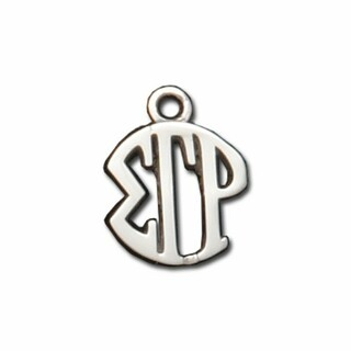Sigma Gamma Rho Silver Circle Charm - CLOSEOUT